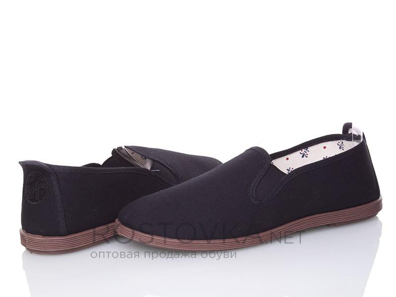1530201 negro Fabullok
