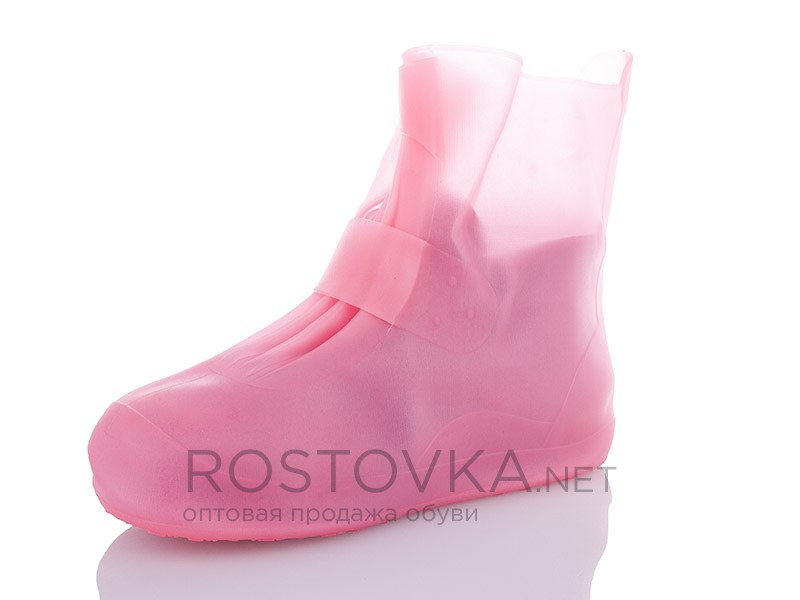 916R pink Class-Shoes