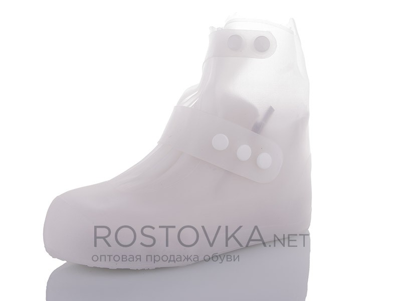 916R white Class-Shoes